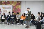 동아대 10시간 독서·토론 '독한 책읽기' 행사 인기