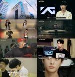 'YG 보석함' 1화 선공개 영상 '비주얼+실력' 방예담