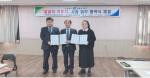 부산 중구, 광복동지역사회보장협의체『꿀꿀이 키우기 사업』지원을 위한 업무협약 체결