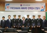 ㈜보양사, 한국해양대에 1000만 원 장학금