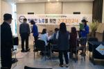 건협 부산센터, 국민연금공단 부산본부 건강캠페인