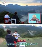 '전지적참견시점' 단양카페산, 이영자·송팀장의 힐링 장소