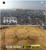'생활의 달인 콩크림빵' 광주 콩크림빵 맛집 어디?