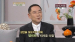 '김종결' 식당 운영 수익으로 35억 원 모아 '시행착오, 지인들의 도움'
