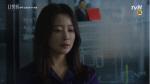 '나인룸' 18일 14회 예고-유진을 구한 해이