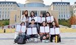 부산외대, 청소년을 위한 베트남 알기 행사