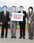 세정재단, 동부산 수어통역센터에 차량 교체 후원금 지원