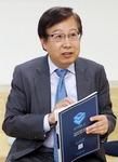 """""""부산은 항만 분야서 블록체인 사업 키워야"""""""