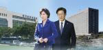 혜경궁 김씨 이재명 지사 부인 김혜경 19일 검찰 송치 예정