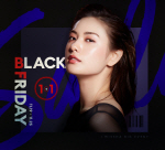 미샤, '블랙 프라이데이' 25일까지 진행…할인 품목과 유의사항은?