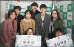 동명대 부울경대학연합학습콘텐츠 경연대회 수상