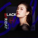 미샤, '블랙 프라이데이' 일부 품목 조기품절…기간과 유의사항은?