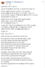 skt t1 7명 선수와 계약 종료 '뱅 배준식, 울프 이재완 등'