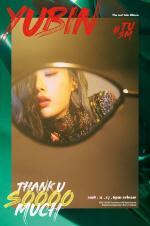 유빈, 걸크러쉬 매력 과시하는 컴백 티저 공개