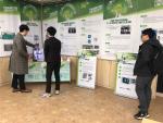 동명대 PRIME사업단 무료 진로체험 캠프