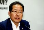 홍준표, 5개월 만에 정치복귀 선언…내년 당권 도전하나