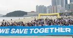 한국해양대학교, '해양사랑 걷기 대회' 개최
