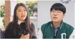 [영상]숨 막히는 취업난에 내몰린 대학 선거