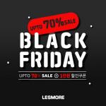레스모아, '블랙 프라이데이' 최대 70% 할인…기간과 유의사항은?