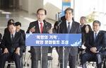 부산항만공사(BPA) '공사비 3분의 1' 부담 결정…부산시, 10년 난제 '숨통'