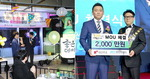 청년을 잡아라…향토 소주업체 뜨거운 '2030 마케팅'