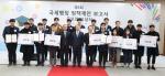 국세청, '4차 산업' 중심 국세행정 정책제안 8편 선정