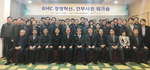 부산도시공사, 도시재생·주거복지 선도…5조9000억 원 투자 고용창출