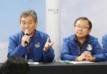세계 11번째 로켓 엔진 기술 확보…우주시대 꿈을 열었다
