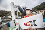 다음 달 1일부터 이통3사 세계 최초 5G 서비스