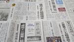 """대법 """"일본 미쓰비시, 강제징용·근로정신대 피해자에 배상하라"""""""