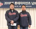 '타격2관왕' 롯데 전준우, 올 시즌 구단 MVP 선정