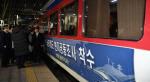 도라산역 열차 도착 남한 열차 분단 이후 처음 금강산 두만강 구간 달린다