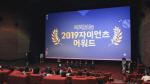 """[영상] """"롯데 자이언츠가 우승했다"""" 빵 터지는 수상소감(feat.팬 미팅)"""