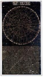 1만 원 지폐속 지도 '천상열차분야지도'의 정체는?