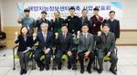 """""""해양 빅데이터센터를 영도에"""" 한국해양대 부산유치 나섰다"""