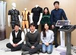 부산 스타트업 '코어무브먼트', 중국 유통업체 54억 투자받았다