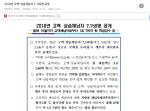 고액 상습체납자 명단 공개 '전두한 전 대통령 최유정 변호사 등'