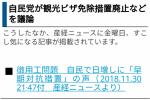 일본 무비자 폐지 논의 중… '올림픽 관광객 포기했니?'