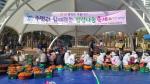 주민과 함께하는 「다대2동 김장나눔축제」개최