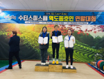 부산시거점스포츠클럽, 전국 역도대회서 돌풍
