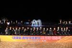 사하구 낙조분수 빛 광장 점등식 개최