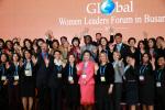 '2018 글로벌 여성리더포럼' 성공리 개최... 국내외 여성 500명 참석