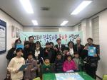 사하구 다대2동 2018년도 작은도서관 독서왕선발대회 개최