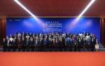 오거돈 중국 순방 2일차... 주요 도시 수장과 협력 방안 논의