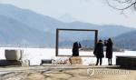 남한강 기항지였던 양평 두물머리는 어디?