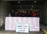 북구 구포3동 기부모임 '천원의 행복', 라면 96박스 기탁