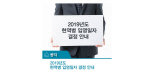 육군 사단 대규모 실검 등장… 병무청 입영부대 공개 탓