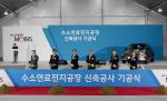 """현대차그룹 '2030년 수소차 연 50만대 생산"""""""