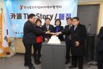부산 북구 희망터 지역자활센터「화명도서관 매점 & 카페 더스토리 2호점」 개소