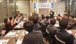 부산과학기술대학교 의무행정과, 산학협의회 개최